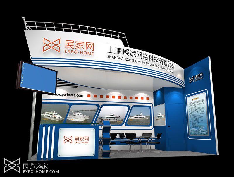 木结构防火板展台 航空海事船舶等行业展会 18平米