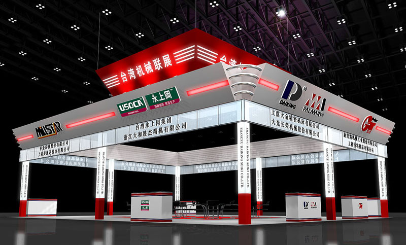 180平米展台设计分享展示
