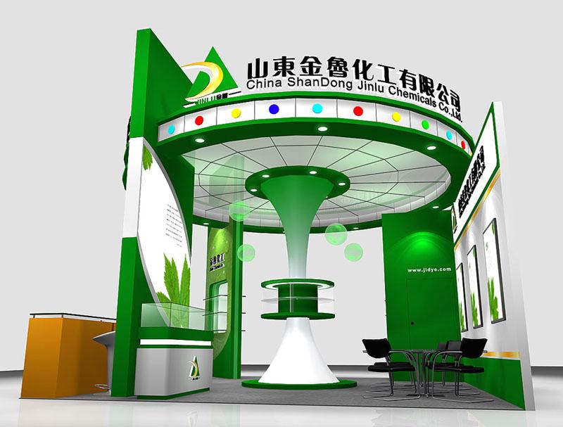 化工展 展台设计模型 36平米 三面开