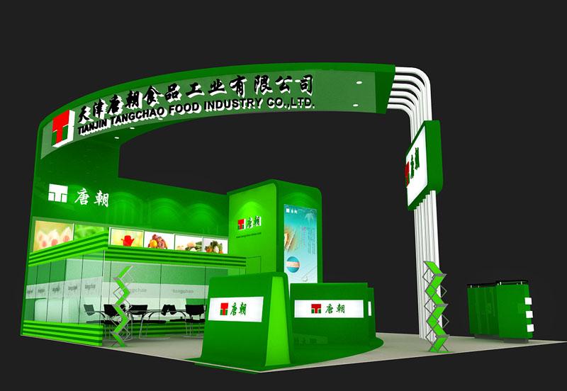食品展 展台设计模型 63平米 三面开